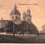 Saint Paraschiva Church at the beginning of the 20th century